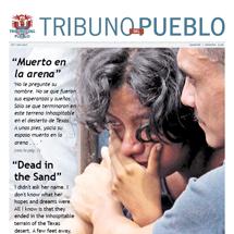 TDP October November 2015 front cover thumbnail